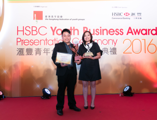 HSBC Youth Business Award