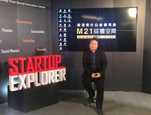 Startup Explorer
