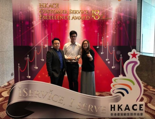 HKACE Top 10 SME Customer Service Excellence Award 2017